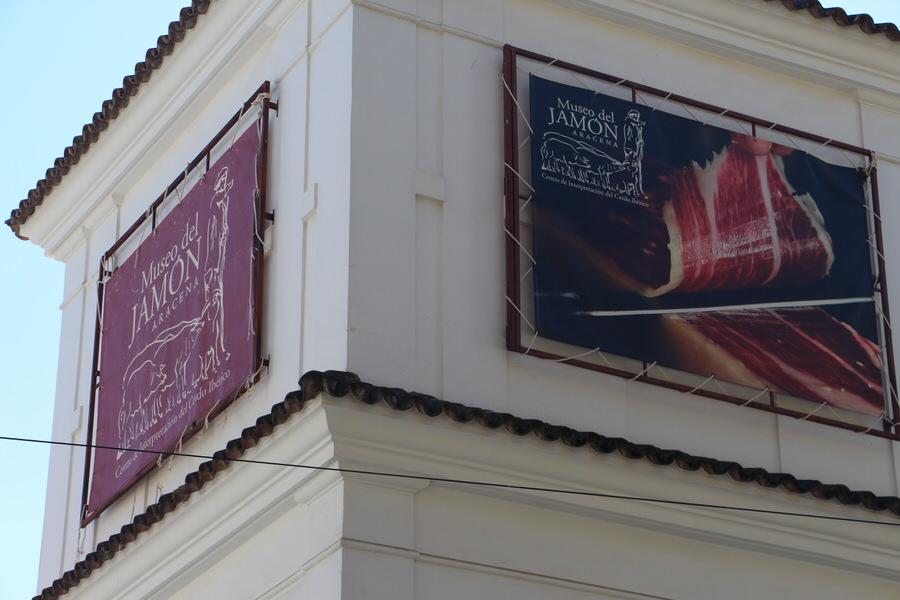 - Museo del Jamón, Aracena